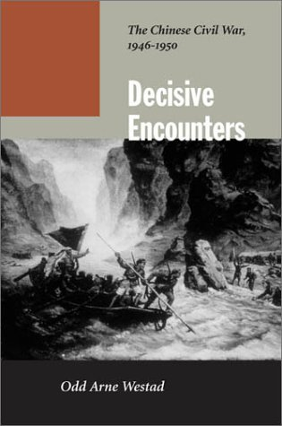 Decisive Encounters The Chinese Civil War, 1945-1950  2003 edition cover