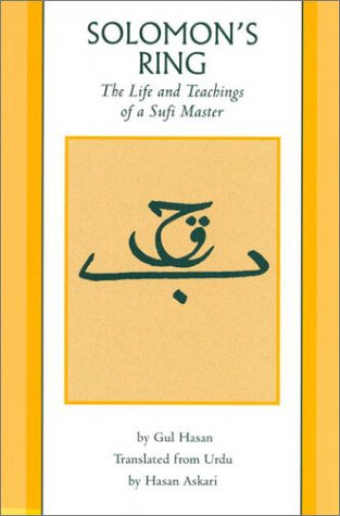 Solomon's Ring The Life and Teachings of a Sufi Master  1998 9780761989844 Front Cover