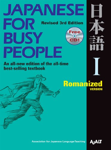 Japanese for Busy People  3rd edition cover