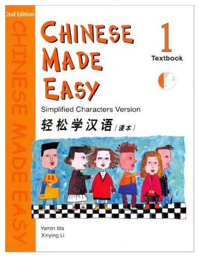 Chinese Made Easy : Level 1 (Workbook) 1st 2006 edition cover
