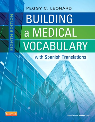 Building a Medical Vocabulary With Spanish Translations 8th 2011 edition cover