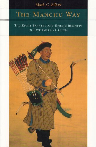 Manchu Way The Eight Banners and Ethnic Identity in Late Imperial China  2001 edition cover