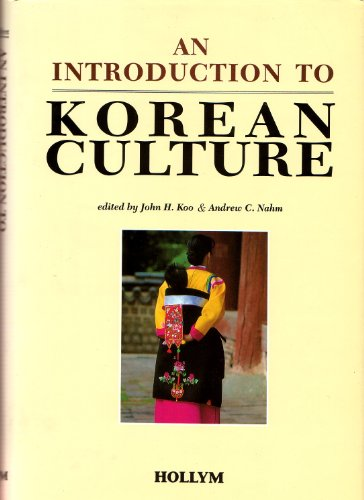 Introduction to Korean Culture  N/A edition cover