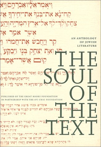 Soul of the Text An Anthology of Jewish Literature  2000 edition cover