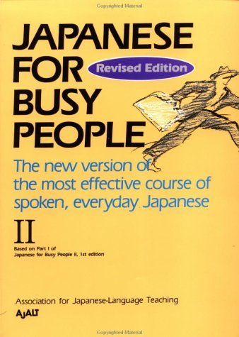 Japanese for Busy People   1994 (Revised) edition cover