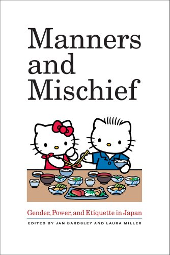 Manners and Mischief Gender, Power, and Etiquette in Japan  2011 edition cover