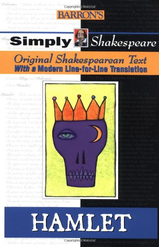 Hamlet   2002 edition cover