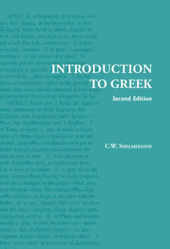 Introduction to Greek  2nd (Revised) edition cover