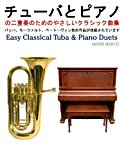 Easy Classical Tuba and Piano Duets  N/A 9781491206850 Front Cover