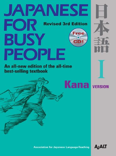 Japanese for Busy People  3rd 2011 edition cover