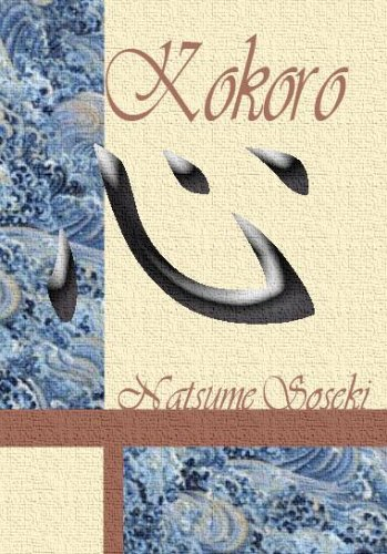 Kokoro   2001 edition cover