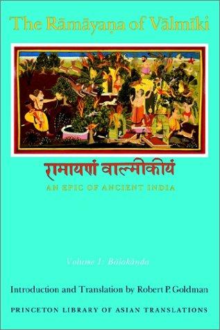 Ramayana of Valmiki An Epic of Ancient India - Balakanda  1990 edition cover