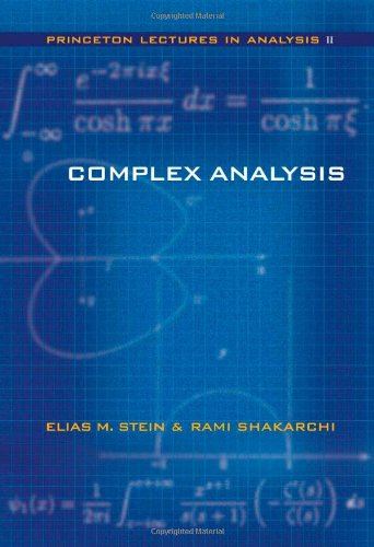 Complex Analysis   2003 edition cover