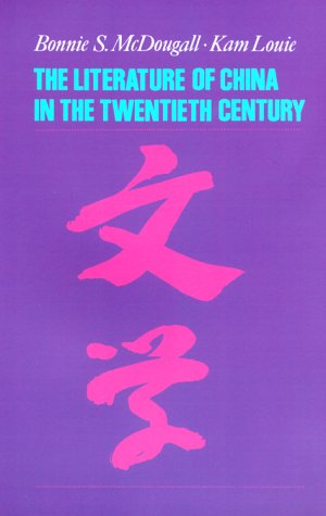 Literature of China in the Twentieth Century   1999 9780231110853 Front Cover