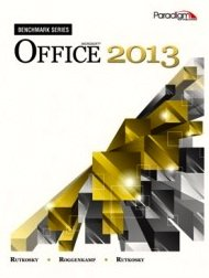 Benchmark Series: Microsoft Office 2013  2014 edition cover