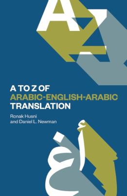 A to Z of Arabic-English-Arabic Translation   2012 edition cover