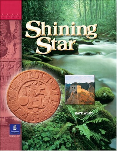 Shining Star, Introductory Level   2004 edition cover