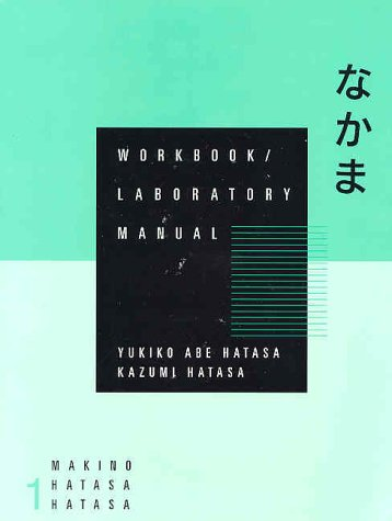 Nakama  Student Manual, Study Guide, etc. edition cover