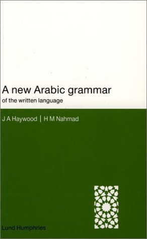 New Arabic Grammar of the Written Language  2nd 1998 (Reprint) edition cover