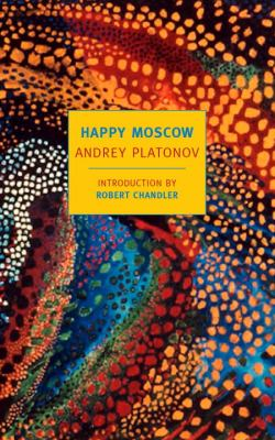 Happy Moscow   2012 edition cover