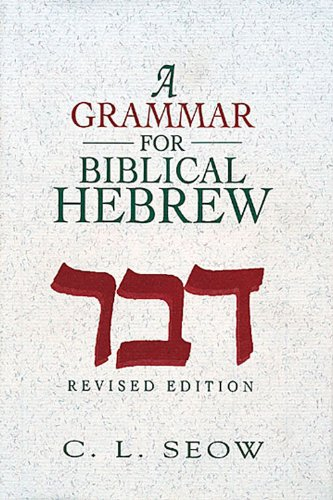 Grammar for Biblical Hebrew   1995 (Revised) edition cover