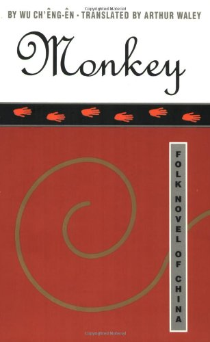 Monkey Folk Novel of China N/A 9780802130860 Front Cover