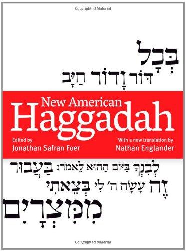 New American Haggadah   2012 edition cover