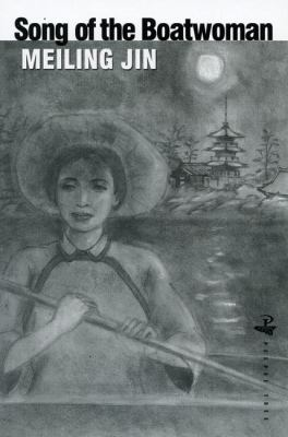 Song of the Boatwoman   1996 edition cover