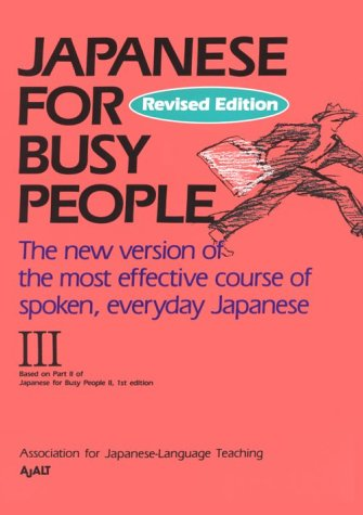 Japanese for Busy People   1995 (Revised) edition cover