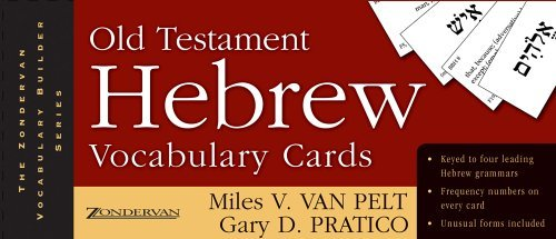 Old Testament Hebrew Vocabulary Cards   2004 edition cover