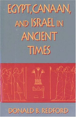 Egypt, Canaan, and Israel in Ancient Times   1994 edition cover