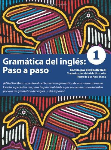 Gramatica Del Ingles   2010 edition cover