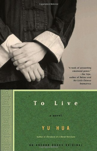 To Live A Novel  2003 9781400031863 Front Cover