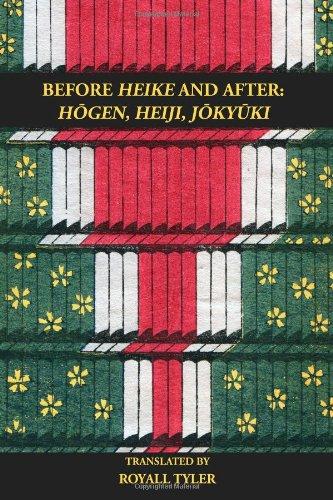 Before Heike and After Hogen, Heiji, Jokyuki N/A edition cover