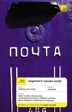 Teach Yourself Beginner's Russian Script   2003 edition cover