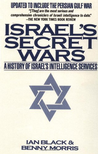 Israel's Secret Wars A History of Israel's Intelligence Services  2000 edition cover