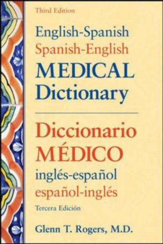 Medical Dictionary  3rd 2007 (Revised) edition cover