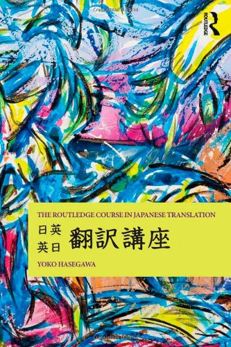 Routledge Course in Japanese Translation   2012 9780415486866 Front Cover