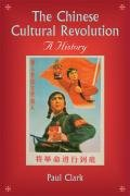 Chinese Cultural Revolution A History  2008 edition cover