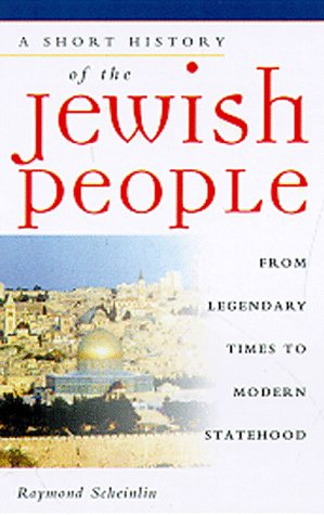 Short History of the Jewish People 1st edition cover