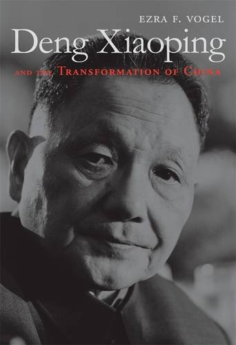 Deng Xiaoping and the Transformation of China   2013 edition cover