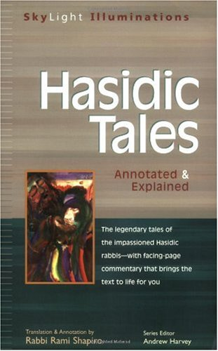 Hasidic Tales Annotated and Explained  2003 (Annotated) edition cover
