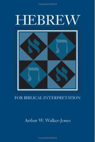 Hebrew for Biblical Interpretation   2003 edition cover