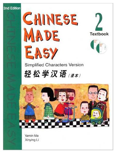 Chinese Made Easy, Level 2 (Pk W/2 Cds)   2006 edition cover