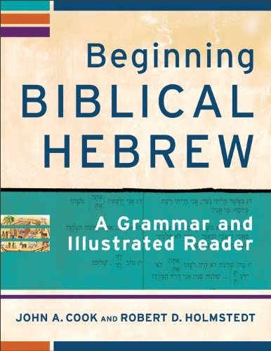 Beginning Biblical Hebrew A Grammar and Illustrated Reader  2013 edition cover