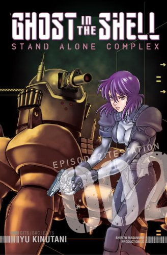 Ghost in the Shell: Stand Alone Complex 2  N/A 9781935429869 Front Cover
