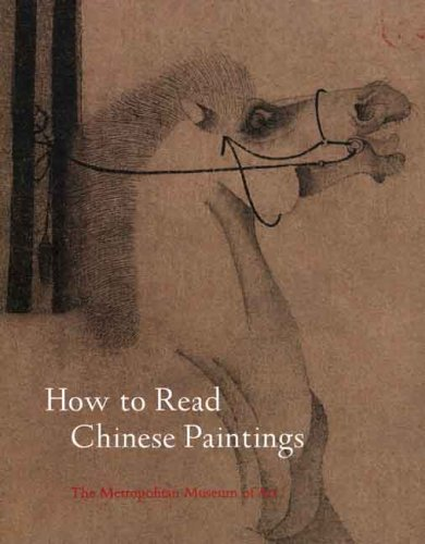 How to Read Chinese Paintings   2008 edition cover
