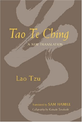 Tao Te Ching A New Translation N/A edition cover
