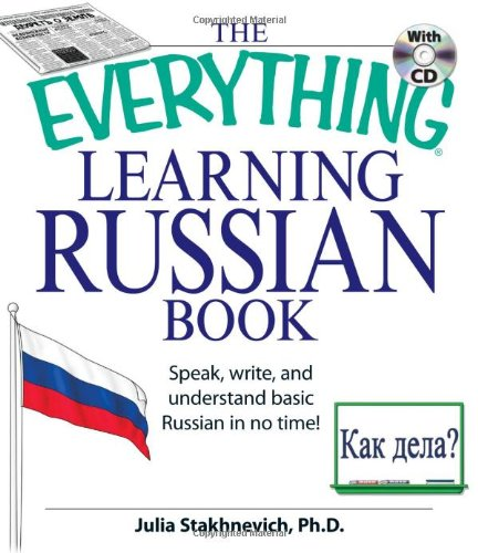 Learning Russian Book Speak, Write, and Understand Russian in No Time!  2007 edition cover