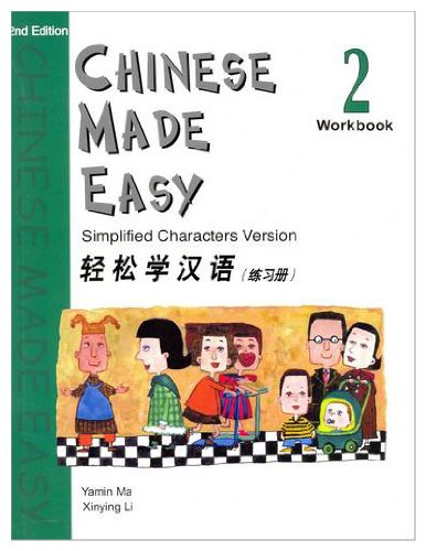 Chinese Made Easy, Level 2: 2nd 2006 edition cover